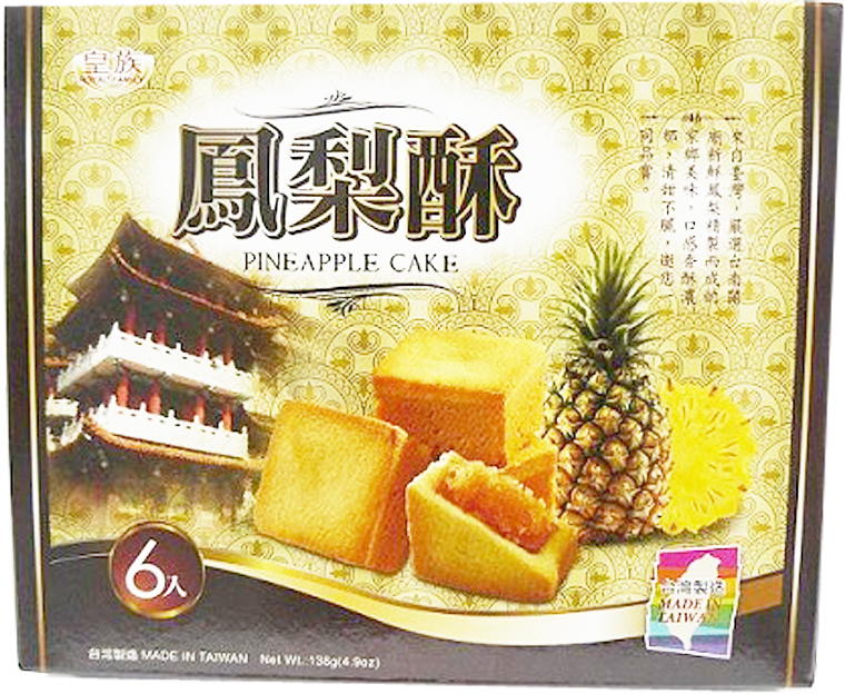 StreetDeal Food & Drink Deal: Pineapple Cake