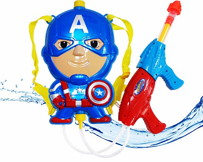StreetDeal Fun & Entertainment Deal: Captain America Backpack Water Gun