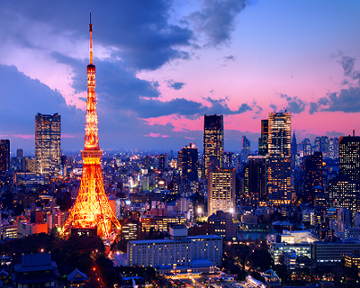 TOKYO-AirTicket Promotion ! $ 345 per ticket , you get a return United Airl...