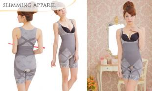 60% off Ultra-comfort Body Lift Natural Bamboo Slimming Suit + Free Normal Postage