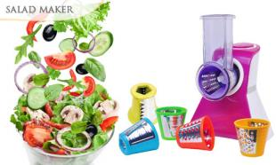 52% off Naturai NSM150i Personal Salad Maker (2 Colours) + 1 Year Warranty
