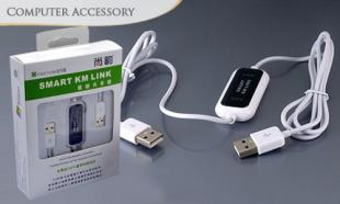 Up To 45% OFF Smart KM Link Cable for File Transferring Between PCs