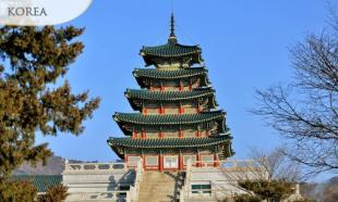 51% off 4D3N KOREA 6* Grand Ambassador Hotel SEOUL via Singapore Airlines/ Asiana Airlines