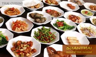 25% OFF Thai Buffet Dinner at Suan Thai, Award Winning Restaurant at Somerset! Multiple Award Incl Service Star by Singapore Tourism Board!