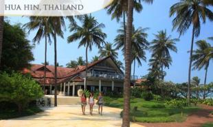 62% off 3D2N HUA HIN, THAILAND 5* Evason Hua Hin via Thai Airways