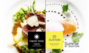 50% off SGD50 Cash vouchers at 81 Duxton, Hidden gem in the heart of Duxton !