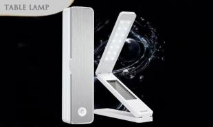 50% off ONE (1) Foldable LED Table Lamp (WHITE / PINK)