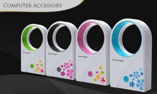 53% off Stylish USB Mini Fan + FREE delivery. 4 colours available.