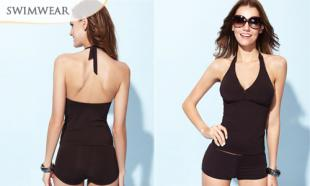 52% off Executive Halter Neck Swimwear with Removable Padding + FREE Delivery