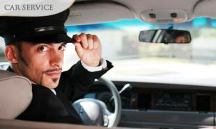 UP TO 60% off Point to Point Taxi Service in Private Saloon Car (<10km OR <20km OR >20km)