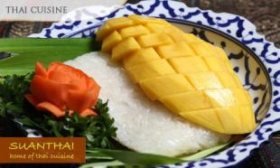 25% off Thai Buffet Lunch at Suan Thai, Award-Winning Restaurant at Somerset ! Valid Daily !
