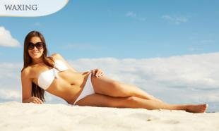 CITY HALL : 79% OFF Half Arm/Half Leg/Underarms Waxing + Whitening Mask with Beauteous