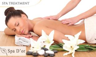 ORCHARD & RAFFLES: 84% off 120mins 5-in-1 Spa Renewal Treatment