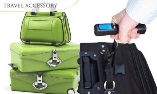 Last Day : 75% off Digital LCD Luggage Scale + FREE Delivery