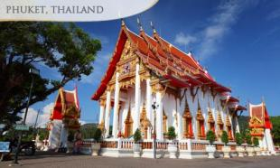 UP TO 46% off 3D2N/4D3N PHUKET Viridian Resort Patong via SilkAir