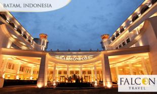 69% off 2D1N BATAM Harmoni One Hotel with NO Surcharges