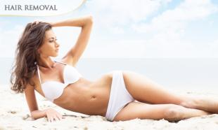 BUGIS : 93% off 1 Session of PTF Brazilian Hair Removal with uBeau
