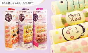 55% off ONE Kawaii DIY Japanese Deco Roll Baking Mat