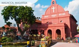 54% off 1 Day MALACCA Tour + Return Coach Transfers + 1 Lunch + 1 Seafood Dinner