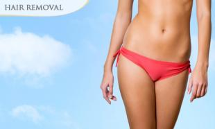 CLEMENTI : 96% off 3 Sessions of Brazilian IPL OR 90mins Intensive Herbal & Milk Essence Facial