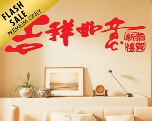 CNY Blessing Adhesive Decorative Wall Stickers