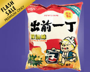 3 Packs Nissin Potato Chips